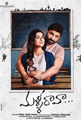 MalliRaava Movie Poster