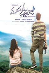 Manasuku Nachindi Movie Poster
