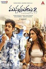 Manmadhudu 2 Large Poster