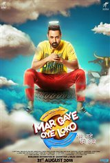 Mar Gaye Oye Loko Movie Poster