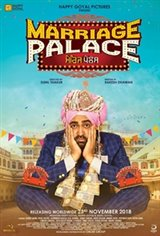 Marriage Palace Movie Poster