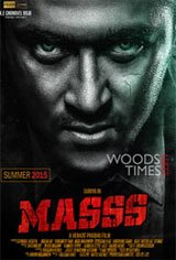 Masss (Tamil) Movie Poster