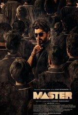 Master (Telugu) Movie Poster
