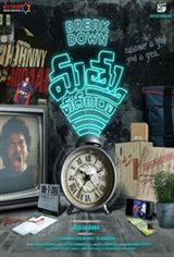Mathu Vadalara Movie Poster