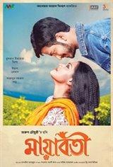 Mayaboti Movie Poster