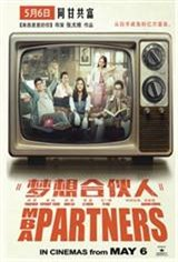 MBA Partners Movie Poster