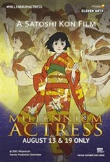 Millenium Actress (Subbed) Movie Poster