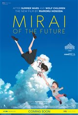 Mirai of the Future (Dubbed) Movie Poster