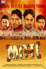 Mitti (Punjabi) Movie Poster