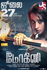 Mohini (Tamil) Movie Poster