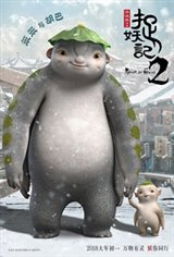 Monster Hunt 2 (Zhuo yao ji 2) Movie Poster
