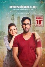 Mosagallu Movie Poster