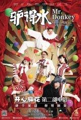 Mr. Donkey Large Poster
