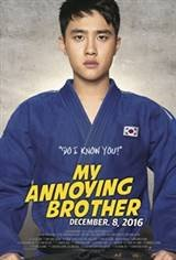 My Annoying Brother (Hyeong) Movie Poster