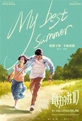 My Best Summer Movie Poster