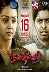 Naachiyar Movie Poster