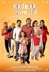 Naukar Vahuti Da Movie Poster