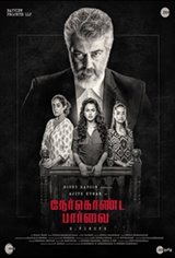 Nerkonda Paarvai Movie Poster