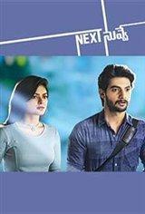 Next Nuvve Movie Poster