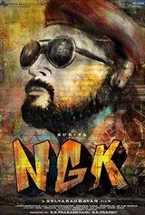 NGK (Telugu) Movie Poster