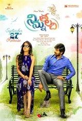 Ninnu Thalachi Movie Poster