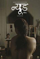Nude (Marathi) Movie Poster