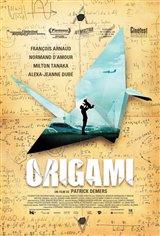 Origami Movie Poster Movie Poster