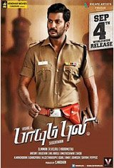 Paayum Puli Movie Poster