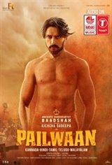 Pailwaan (Kannada) Movie Poster