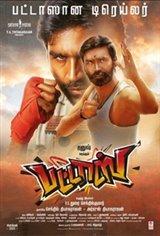 Pattas Movie Poster