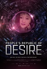 People's Republic of Desire Movie Poster