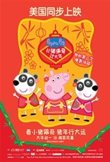 Peppa Celebrates Chinese New Year (Xiao zhu pei qi guo da nia) Movie Poster