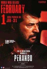 Peranbu (Malayalam) Movie Poster