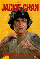 Police Story 2 Movie Poster