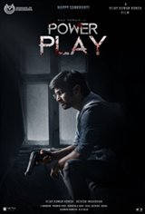 Power Play (Telugu) Movie Poster