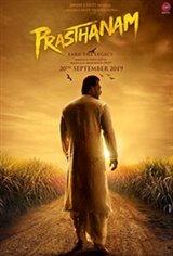 Prassthanam (Hindi) Movie Poster
