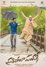 Prati Roju Pandaage Movie Poster
