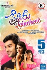 Premaku Raincheck Movie Poster
