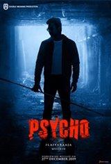 Psycho (Tamil) Movie Poster