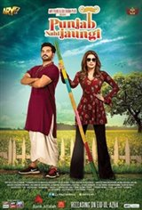 Punjab Nahi Jaungi Movie Poster