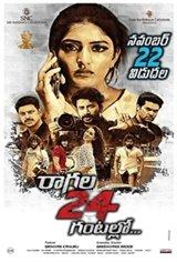 Ragala 24 Gantallo Movie Poster