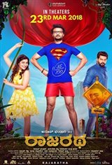 Rajaratha (Kannada) Movie Poster
