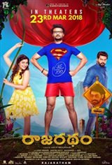 Rajaratham (Telugu) Movie Poster