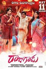 Raju Gadu (Rajugadu) Movie Poster