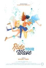 Ride Your Wave (Kimi to nami ni noretara) Large Poster