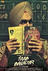 Saab Bahadar Movie Poster