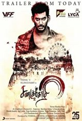 Sandakozhi 2 Movie Poster