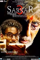 Sarkar 3 Movie Poster