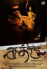 Sathru Large Poster