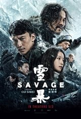Savage (Xue bao) Movie Poster